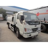 Quality 2019s new forland 4*2 RHD 5,000L refueling truck for sale, Factory sale best price forland 5M3 oil dispensing truck wholesale