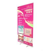 Quality Custom Logo Retractable Banner Stands Aluminum Alloy Material Silver Color wholesale
