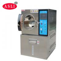 China 70%~100%RH Adjustable High Pressure Accelerated Aging Testing Oven With Safety Device on sale