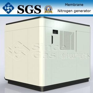 Quality Nitrogen Generation System Nitrogen Membrane Generators SGS BV Approval wholesale