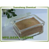 Buy cheap Sodium naphthalene formaldehyde/ superplasticizer admixture for concrete from wholesalers