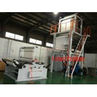 Quality Rotary Multilayer Blown Film Plant Blown PE Film Machine Width 100-1000mm wholesale