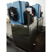 Quality High Efficient  Air Cooling Flake Ice  Machine  380V 50Hz 5000kg/24h wholesale