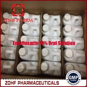 China Veterinary Medicine 10% Enrofloxacin Solution For Bull Cow on sale