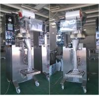 Quality Automatic Granule Vertical Packaging Machine For Animal Food / Commodity wholesale