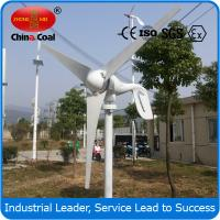 Buy cheap wind turbines with Compound glass fibrereinforced plastic from wholesalers