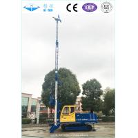 Quality Multi - Function Jet Grouting Drilling Rig Equipment Single Clamper Orifice Device wholesale