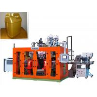 Quality Industrial HDPE Blow Molding Machine For 3 Layer 4L Lubricant Oil Can With Single View Strip wholesale