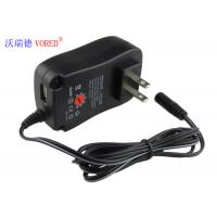 Cheap 3 - 12V Universal Multi Voltage Power Adapter PC ABS Material 30W Power for sale