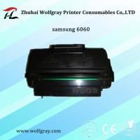 Buy cheap Compatible for Samsung ML-6060D6 toner cartridge from wholesalers