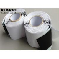 Quality Construction Black Butyl Tape 2mm To 20 Mm Thickness For Joining Pre Cast Concrete wholesale