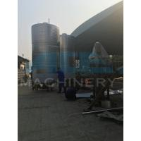 Quality Stainless Steel Probiotic Chemical Fermentation Tank (ACE-FJG-R6) wholesale