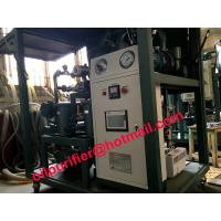 Quality ISO approval  used transformer oil filter machine,oil purifier ,purify water and sludge removal deterioration wholesale