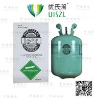 China R134a Gas price on sale