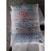 Quality Double Ring brand Soda Ash Light wholesale
