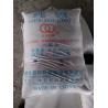 Buy cheap Soda ash light 99%,Sodium carbonate,Soda ash,Inorganic Salt from wholesalers