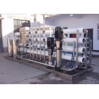 Quality Ultrapure Water System Two Stage RO Water Plant With Sand Carbon Cartridge wholesale