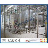 China Cheese Processing Equipment  , Milk And Milk Products Processing Milk Sterilizer Machine on sale