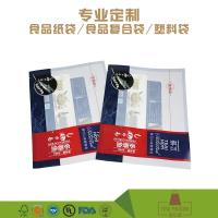 China Newest custom printing glossy clear plastic heat seal food packaging bag for fish on sale