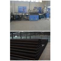 Quality PE Plastic Extrusion Line , PE Cool And Hot Water Pipe Production Machinery wholesale
