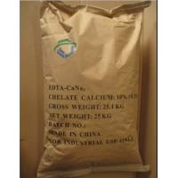 China Water Soluble EDTA Chelated Micronutrients With 10 % Chelate Ca 6.5-7.5 PH on sale