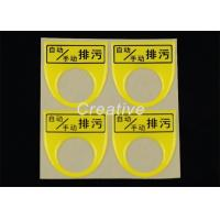 Flexible Epoxy Dome Stickers , Custom Resin Domed Badges With Screen Printing