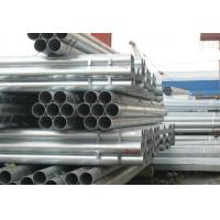 Quality galvanized Round / Square / Rectangle / Ellipse Oil, natural gas Welded Steel Pipes / Pipe wholesale