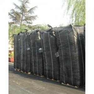 Quality carbon black -N220 N330 N550 N660 rubber grade wholesale