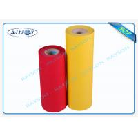 Quality Red Yellow PP Material Non Woven Polypropylene Fabric With 6 Production Lines wholesale