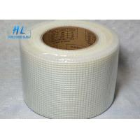 Quality 60g 3*3mm Self Adhesive Fiberglass Tape White Color For Repairing Wall Cracks wholesale