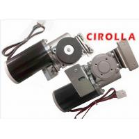 China 75W 24V High torque Brushless DC Motor for Electric Sliding Gate Operators on sale