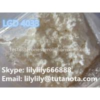 Quality Muscle Building / Weight Loss Steroid Sarms LGD-4033 CAS 1165910-22-4 Ligandrol wholesale