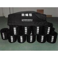 China Explosion proof blanket on sale