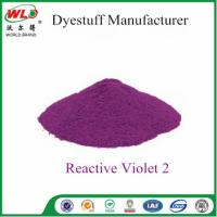 Quality Professional Fabric Dye  Violet PE CI Violet 2A 4 - 5 Lighting Fastness wholesale