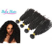 Quality 28 Inches Weave Pure Virgin Hair Bundles Bleached Flat Iron And Restyle wholesale