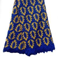 China 2016 Royal blue and gold cord lace fabric uk / High quality african guipure lace for dress on sale