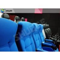 Quality Electronic 4D Movie Theater With Moving Seats For Large Cinema Hall wholesale