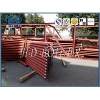 Buy cheap Corrosion Resistant Steel Boiler Membrane Water Wall Panels For Thermal Power from wholesalers