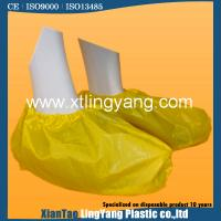 China Yellow / Blue Disposable Boot Covers / Surgical Boot Covers Anti Dust Lightweight on sale