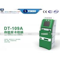Quality Bank ATM Machine UPS Uninterrupted Power Supply Support Card Issuing Function wholesale