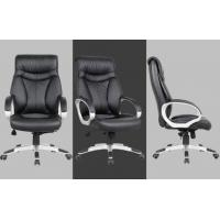 Buy cheap Comfortable Lumbar Support Office Chair High End Adjustable With PU Leather from wholesalers