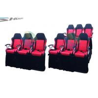 Quality 3 Persons / Set Motion cinema seat in one platform wholesale