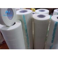 Quality 100mm Wide Self Adhesive Mesh Drywall Tape , Huili Self Adhesive Scrim Tape wholesale