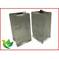 Buy cheap laminated aluminum foil eight side seal pouch with for coffee packing product