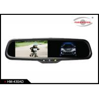Quality 16 : 9 Aspect Ratio Rear View Mirror MonitorWith TFT LCD Color Monitor wholesale
