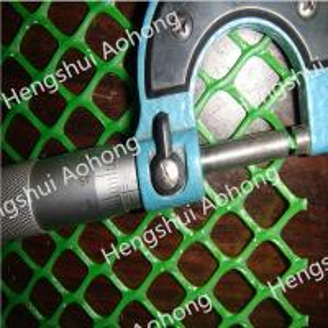 Quality Extrude plastic net plastic flat netting wholesale