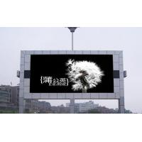 Quality P6 Led Advertising Display Dimension 192 * 192 Pixel Pitch 6mm Low Decay Rate wholesale
