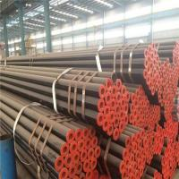 Buy cheap DIN 2394 Welded Seamless Alloy Steel Pipe Material St 34.2 LEBU CV® Central from wholesalers