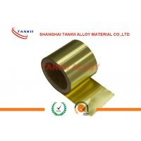 Quality Cu Zn Alloy Flexible Copper Strip Thickness 0.01 - 2.5mm With High Strength wholesale