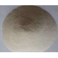 Buy cheap Best Price Cenosphere for Coating Cenospheres used for Refractory industry High from wholesalers